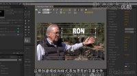 Adobe Premiere Pro CS6 教程[中文字幕]0.1Premiere是什么