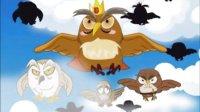 小学藏文五年级上册  火烧猫头鹰巢