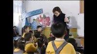 【老师网】试看版 幼儿园示范课  小班科学《好听的声音》 幼儿园公开课 幼儿园优质课
