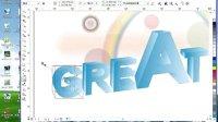 CDR教程CorelDRAWX6教程CorelDRAWX4教程制作广告文字