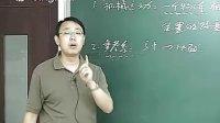 第1讲运动学基本概念精析(上)宋晓磊高中物理必修