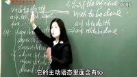 初中英语教学视频