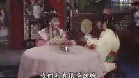 楊麗花歌仔戲_紅樓夢 第四集