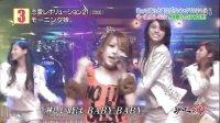 道重さゆみ、田中れいな EXILE魂 20120826 (live部分)