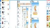2012-9-26语音解盘3