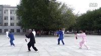 南岔广场 42式太极剑   4人演练