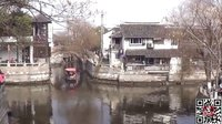 上海枫泾古镇