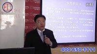 张博士医考视频传染病学1更多视频网址zbsyk.taobao.com