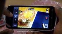 诺基亚808 纯景PureView 首席影像专家谈4100万像素