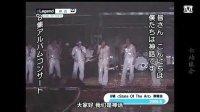 【72小时禁再上传】[七站联合][韩语中字]120706 Mnet Japan 神话回归 Return Of Shinhwa 系列 EP14