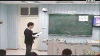 高中物理说课和模拟上课:功(二等奖)(省师范生说课及演讲技能大赛-综合组)
