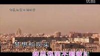 《错过》MV吉林大学自制原创电影《彼岸》主题曲