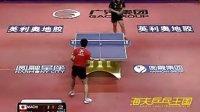 海夫乒乓王国第224期  苏州公开赛 乒乓课堂 演员任重乒乓故事