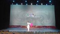 江汉艺术职业学院 201206中专部五项全能超清