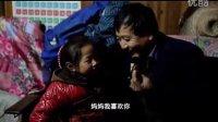 心动2013·安徽年度新闻人物潘立华