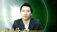 台湾中华电信MOD驻站梅花神数大师陈旅得(占卜大观园团队)