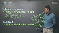 新东方考研英语基础词汇 Statement至youthful