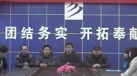【贵州新华电脑学院】2012毕业学子-就业阿拉丁会议1