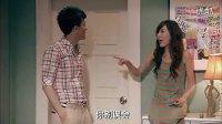 【凌风】爱情公寓3 04