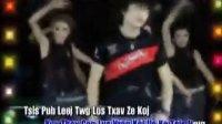 苗族DJ歌曲 项有富上传Lav Hlub Nrog Koj