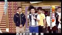 黄金300秒-20121122(黑亮高清)