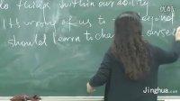 第3讲 写作基本功训练(巧用连接词2)及开放作文主题的讨论  第二节
