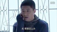 【凌风】北京青年 13