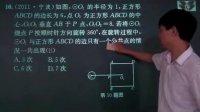 人教版 九年级数学 直线与圆的位置关系 李书昱