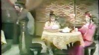 杨丽花歌仔戏 嫦娥与后羿 02
