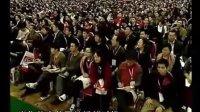 第十一届学习型中国世纪成功论坛04.rm