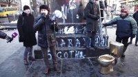 乌克兰:示威者用马桶取代列宁雕塑