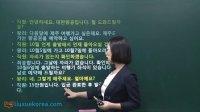 [韩语学习 旅游韩语] 预订机票 항공권 예약 2课时