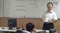 初一 因特网的基础服务(初中信息技术优质课展示课例)