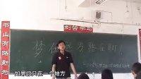 哈尔滨工业大学大第八届支教团云南队专题片——宁蒗县电视台