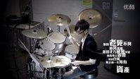 活著為求什麼-李克勤 Drum cover: SAM(Samuel Wong 學生工作坊