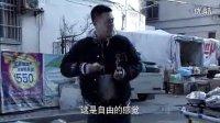 【凌风】北京青年 12