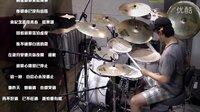 現在 MR- Drum covered by KevinLee (SamuelWong 's 學生工作坊)