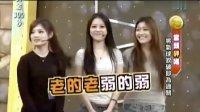 黄金300秒20121123-陈为民