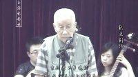 悼念程派名票王希伯先生。2011中秋雅集--王希伯之碧玉簪