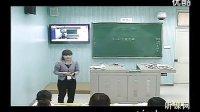 初中科学说课和模拟上课:八年级 大气的压强(二等奖)(省师范生说课及演讲技能大赛-综合组)