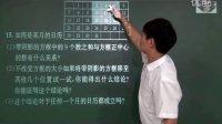 信阳市羊山中学七年级数学上册   整式的加减   李书昱