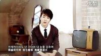【抽饭】SM The Ballad - 太想念 李妍熙 钟铉 圭贤 Jay Jino