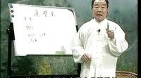 通背二十四势-郭瑞祥(上)