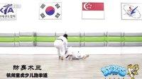 实用防身术3-杭州童虎少儿跆拳道