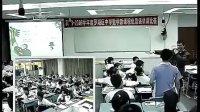 认识100万(初中数学优质课示范课课例)(2)