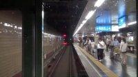 阪神電鉄・山陽電鉄 直通特急(阪神梅田-山陽姫路) 前面展望ビデオ