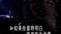 张学友-如果爱伴奏(07学友演唱会)