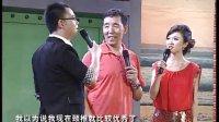 《快乐体育》20120727赵之心第一期-2
