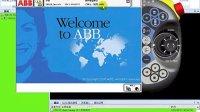 ABB机器人视频教程3
