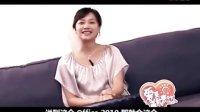 爱要勇敢表达 徐静蕾与 Office 2010